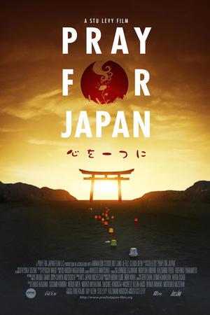 """Poster art for """"Pray for Japan."""""""