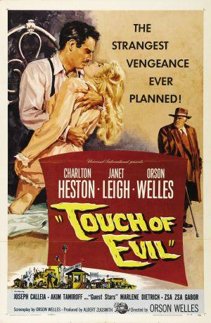 """Poster art for """"Touch of Evil."""""""