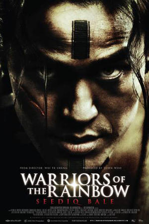 "Poster art for ""Warriors of the Rainbow: Seediq Bale."""