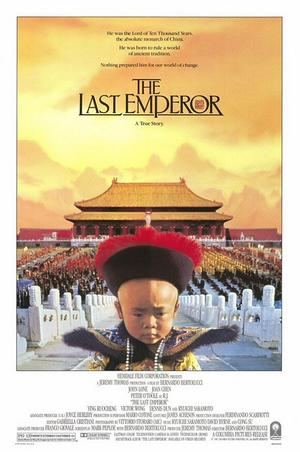 """Poster art for """"The Last Emperor."""""""