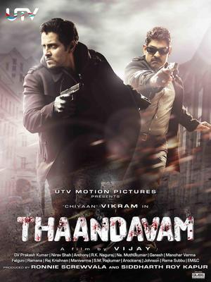 """Poster art for """"Thaandavam."""""""