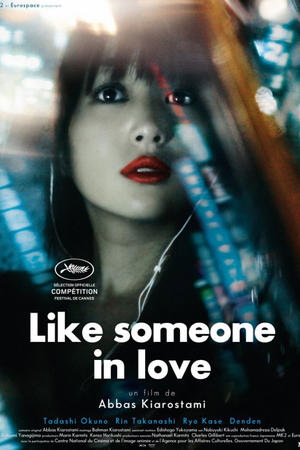 "Poster art for ""Like Someone in Love."""