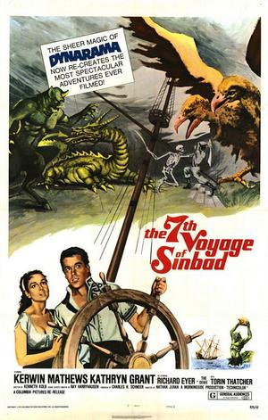 """Poster art for """"The 7th Voyage of Sinbad."""""""