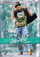 Nenu Local showtimes and tickets
