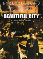 Beautiful City / Fireworks Wednesday showtimes and tickets