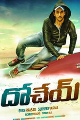 Dohchay showtimes and tickets