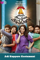 Adi Kapyare Kootamani showtimes and tickets