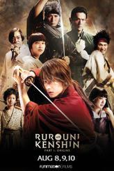 Kenshin Part I: Origin showtimes and tickets