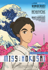 Miss Hokusai showtimes and tickets