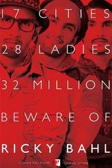 Ladies vs Ricky Bahl showtimes and tickets