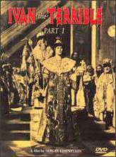 Ivan the Terrible, Part One showtimes and tickets