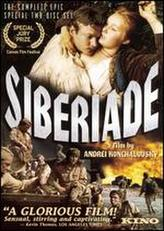 Siberiade showtimes and tickets