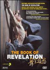 The Book of Revelation showtimes and tickets