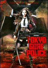 Tokyo Gore Police showtimes and tickets