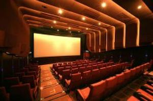 Moviegoer Poll: What Was the Best Movie Theater You Visited This Year?