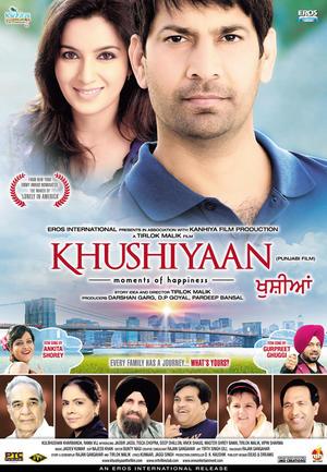 """Poster art for """"Khushiyaan."""""""