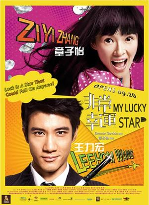 "Poster art for ""My Lucky Star."""
