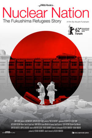 "Poster art for ""Nuclear Nation."""