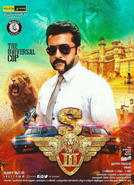 Singam 3 showtimes and tickets