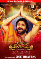 Om Namo Venkatesaya showtimes and tickets