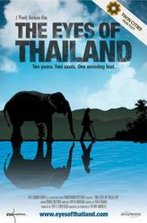 The Eyes of Thailand showtimes and tickets