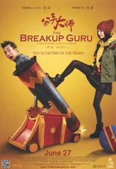The Breakup Guru showtimes and tickets