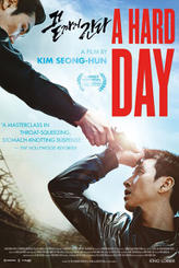 A Hard Day showtimes and tickets