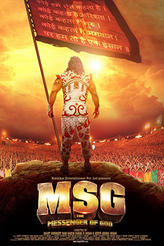 MSG: The Messenger of God showtimes and tickets