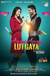 OH YAARA… AINVAYI AINVAYI LUT GAYA showtimes and tickets