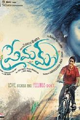 Premam showtimes and tickets