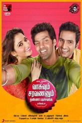 Vasuvum Saravananum Onna Padichavanga showtimes and tickets