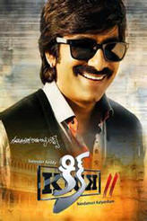 Kick 2 showtimes and tickets