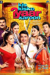 Kis Kisko Pyaar Karoon  showtimes and tickets