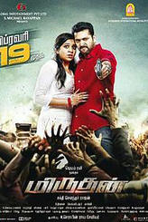Miruthan showtimes and tickets