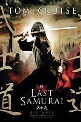 The Last Samurai showtimes and tickets
