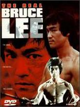 Real Bruce Lee showtimes and tickets