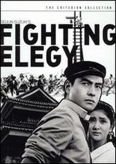 Fighting Elegy showtimes and tickets