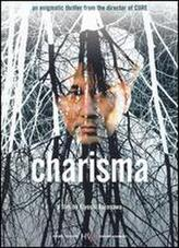 Charisma showtimes and tickets