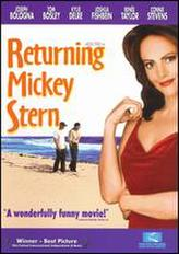 Returning Mickey Stern showtimes and tickets