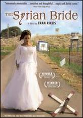 The Syrian Bride showtimes and tickets