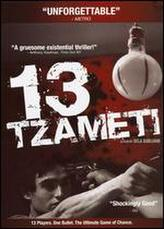 13 Tzameti showtimes and tickets