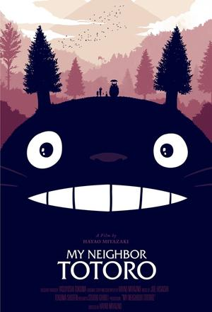 "Poster art for ""My Neighbor Totoro."""