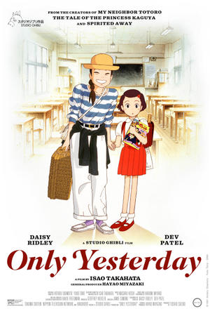 """Poster art for """"Only Yesterday."""""""