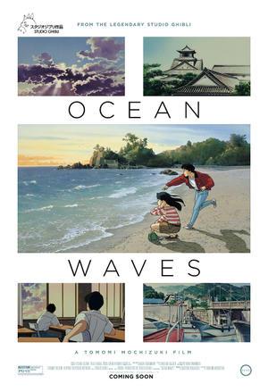 """Poster art for """"Ocean Waves"""""""