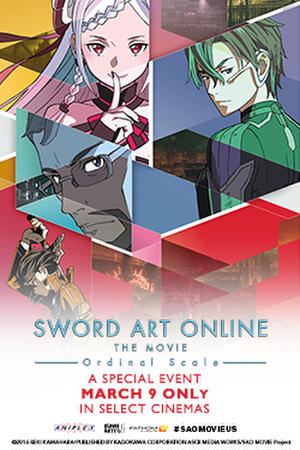 """Poster art for """"Sword Art Online The Movie - Ordinal Scale"""""""
