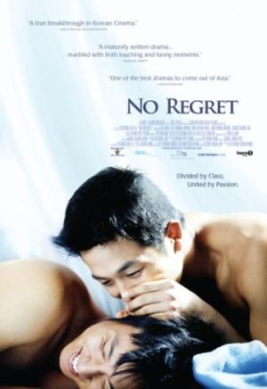 "Poster art for ""No Regret."""