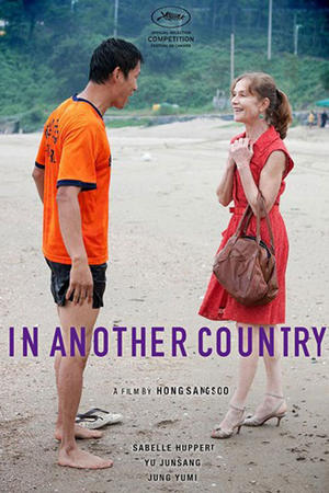 "Poster art for ""In Another Country."""