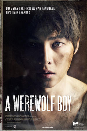 "Poster art for ""A Werewolf Boy."""