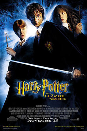 "Poster art for ""Harry Potter and the Chamber of Secrets."""
