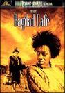 Bagdad Cafe